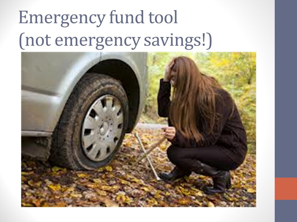 Emergency fund tool (not emergency savings!)