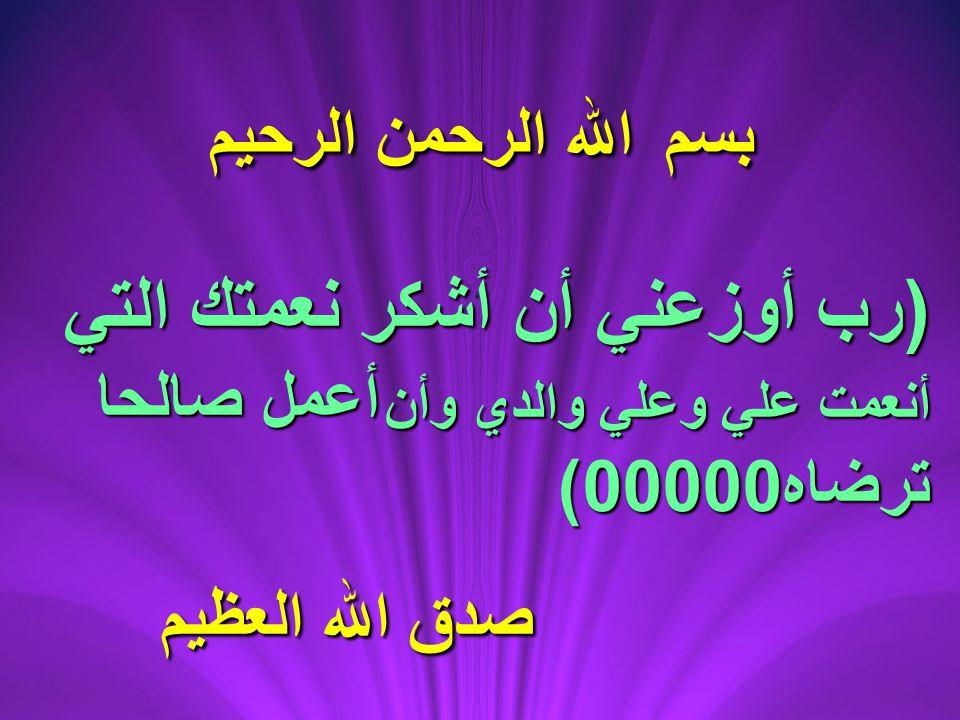 By Ragab Abd El Salam (MD) Prof. of Cardiology