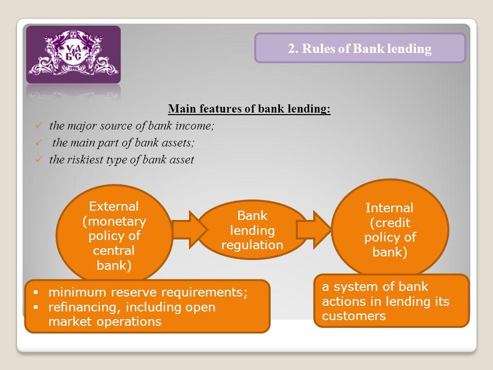Principles of Sound Lending: 1.