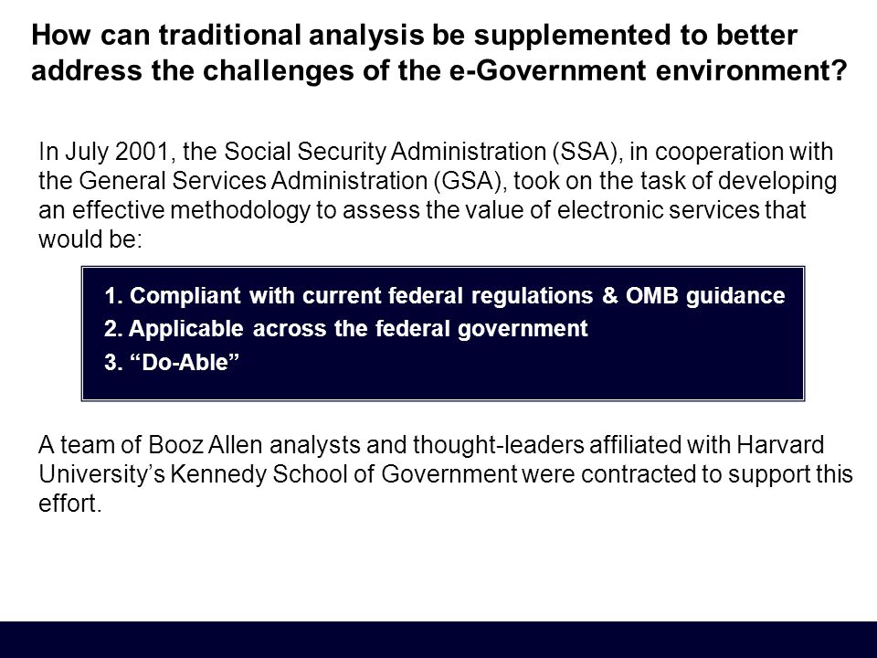 How can traditional analysis be supplemented to better address the challenges of the e-Government environment.