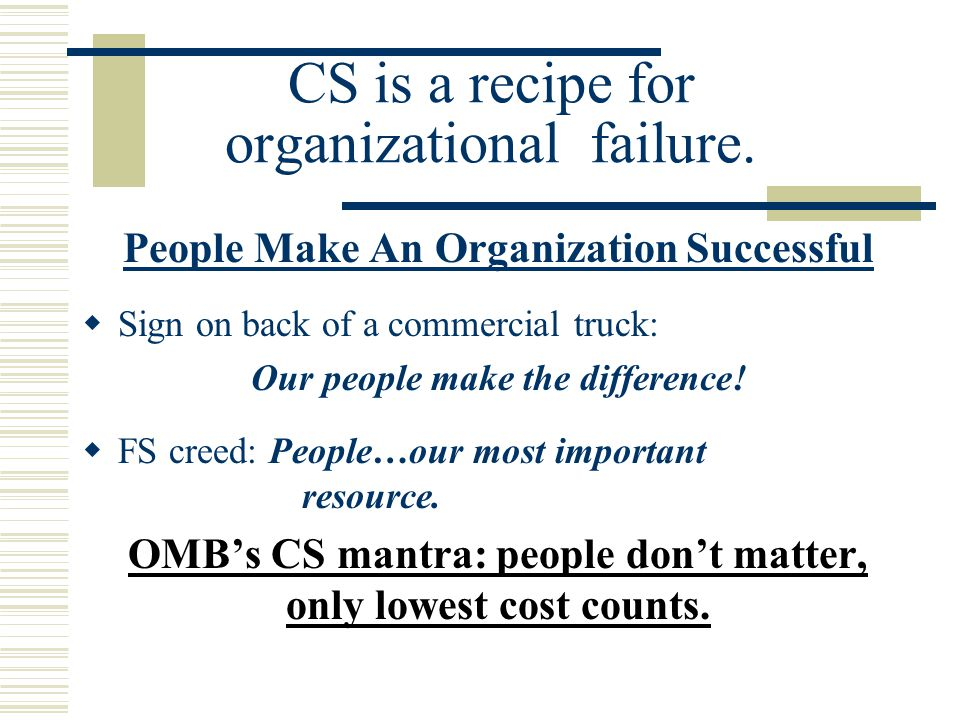 CS is a recipe for organizational failure.