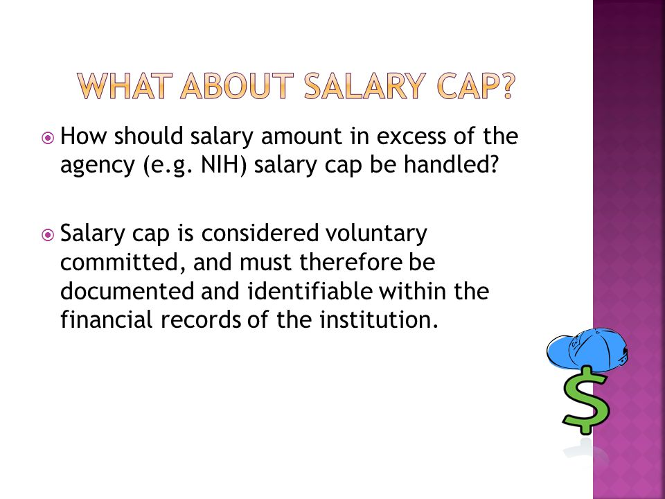  How should salary amount in excess of the agency (e.g.