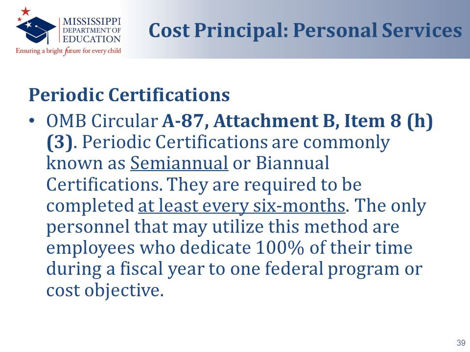 Periodic Certifications OMB Circular A-87, Attachment B, Item 8 (h) (3).