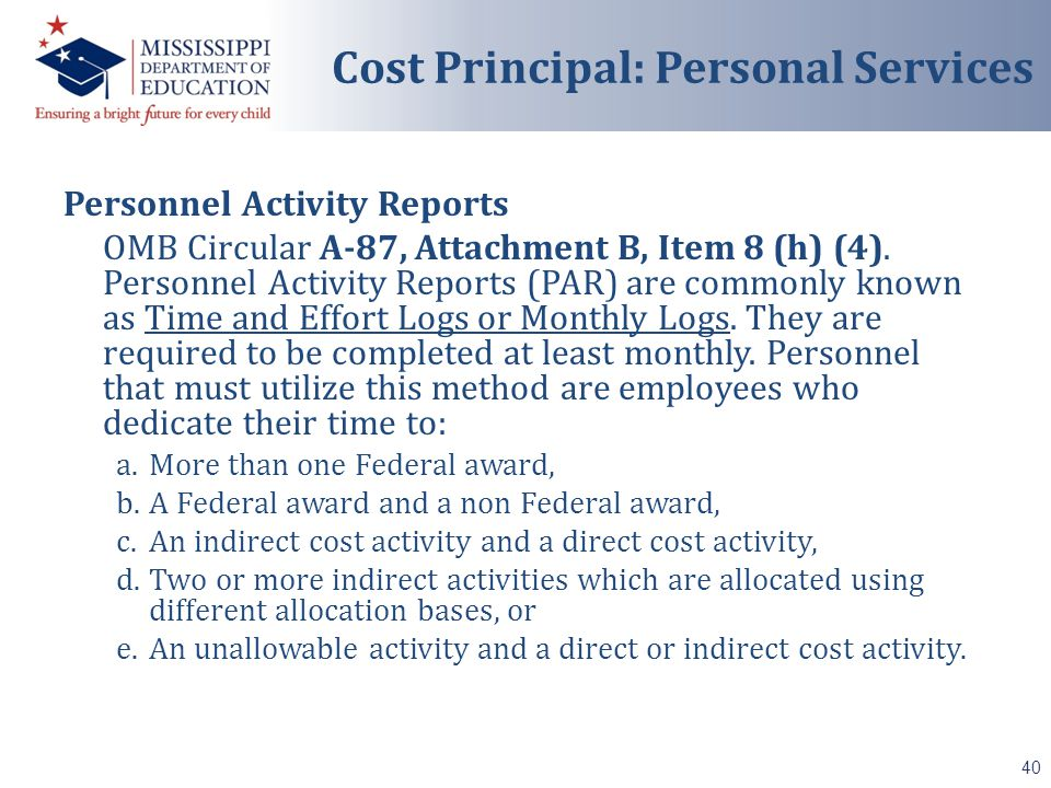 Personnel Activity Reports OMB Circular A-87, Attachment B, Item 8 (h) (4).