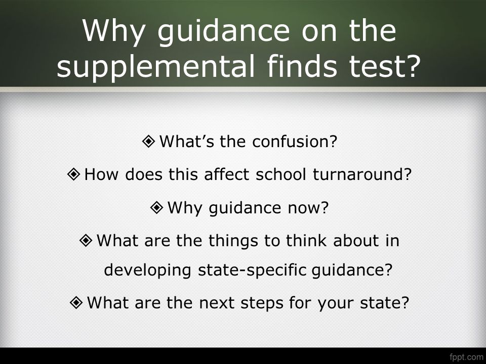 Why guidance on the supplemental finds test? WWhat's the confusion? HHow does this affect school turnaround? WWhy guidance now? WWhat are the