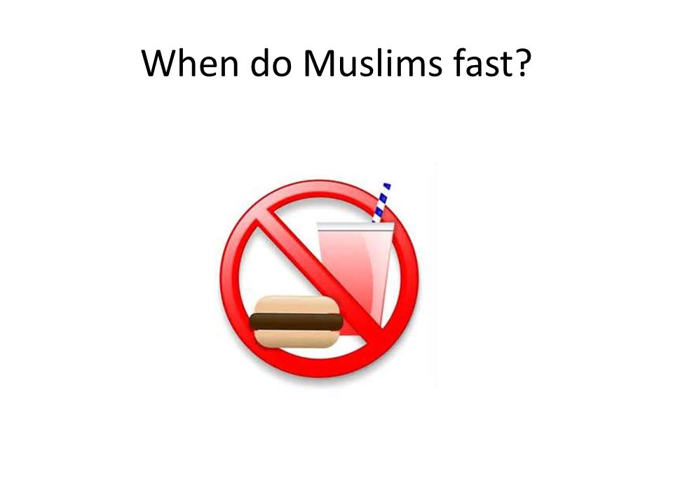When do Muslims fast