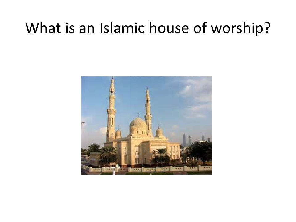 What is an Islamic house of worship