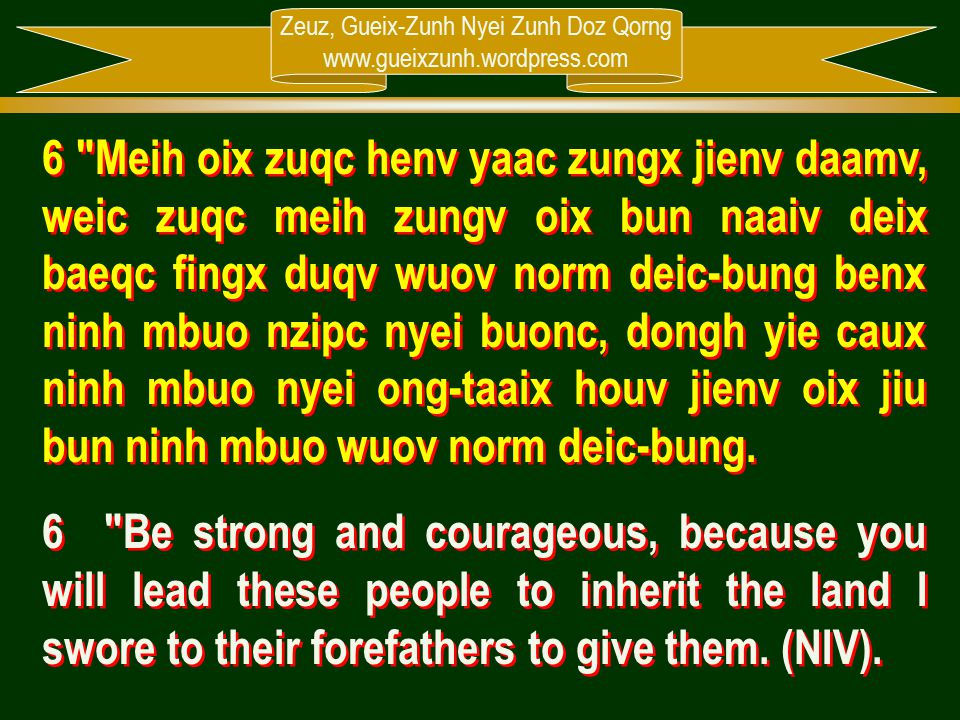 Zeuz, Gueix-Zunh Nyei Zunh Doz Qorng www.gueixzunh.wordpress.com 6