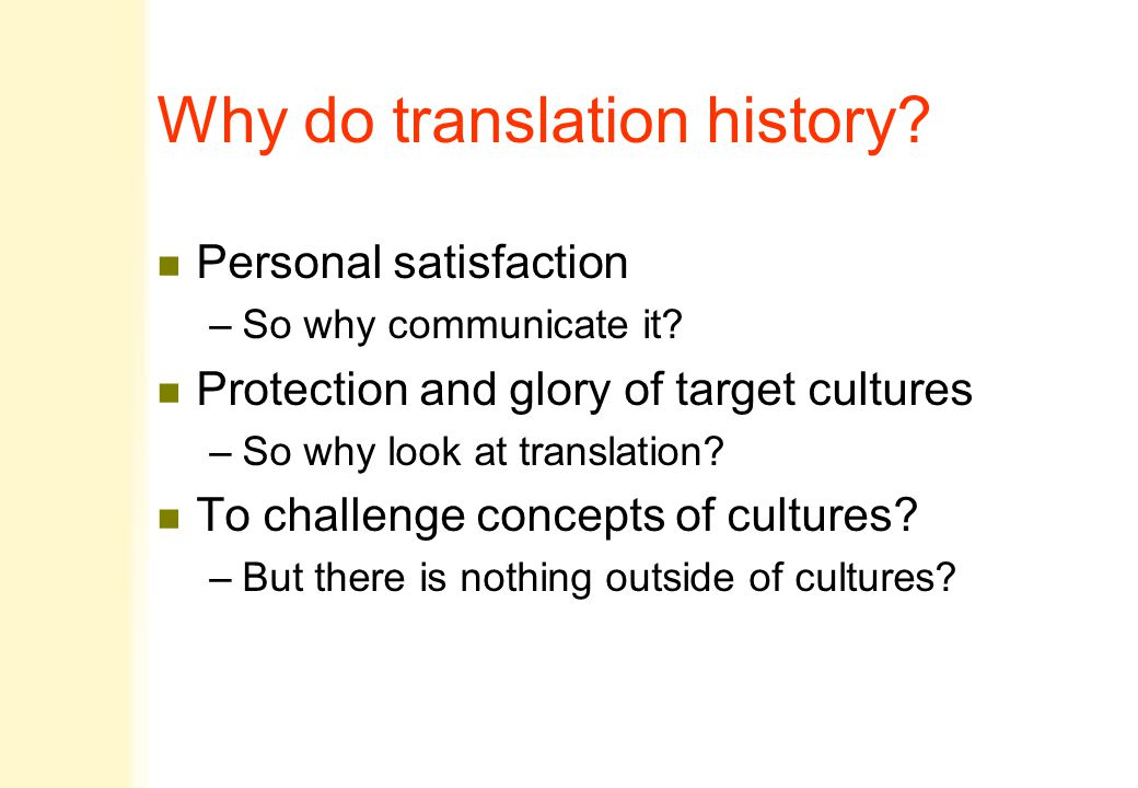 Why do translation history? n Personal satisfaction –So why communicate it? n Protection and glory of target cultures –So why look at translation? n T