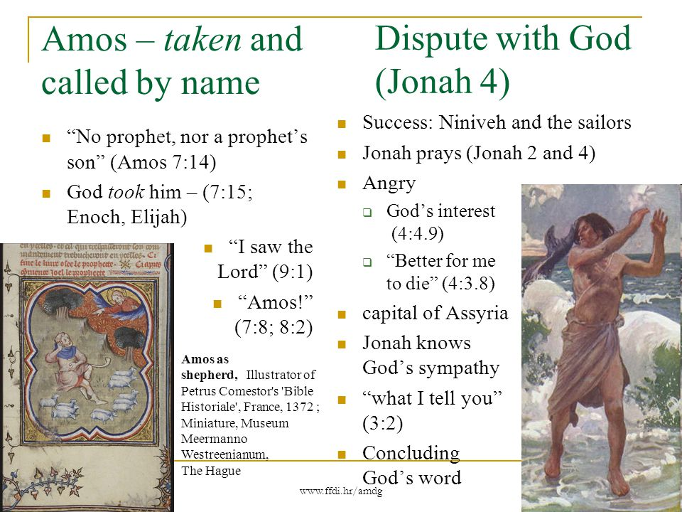 28 March 2011 www.ffdi.hr/amdg 6 John the Baptist Prophet of the Most high (Lk 1:76)  He also = in the tradition  Zechariah prophesies (1:67)  Holy prophets of old (1:70) Before Jesus  Repent! (Mt 3:2; 4:17)  Disciples  Martyr First encounter and reaction  Divine Lamb 6