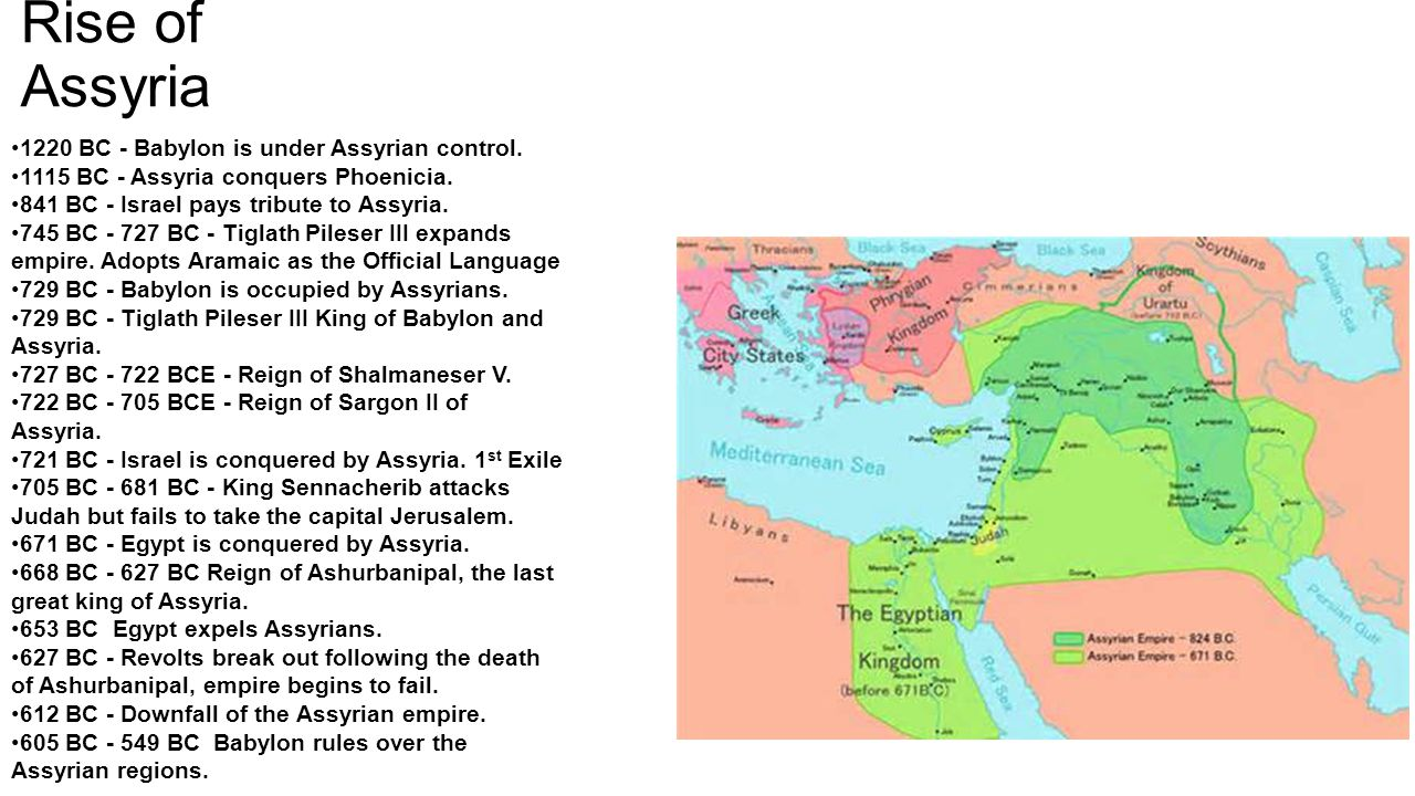 Rise of Assyria 1220 BC - Babylon is under Assyrian control.