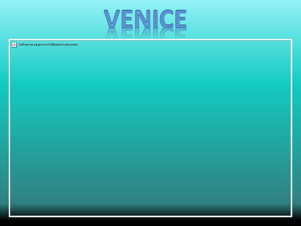 Once the center of a prosperous empire, Venice is a unique city and one of the historic and artistic treasures of the world.