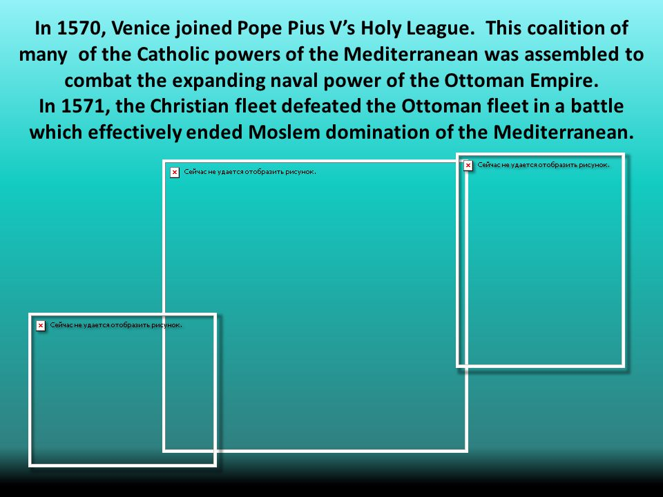 In 1570, Venice joined Pope Pius V's Holy League.