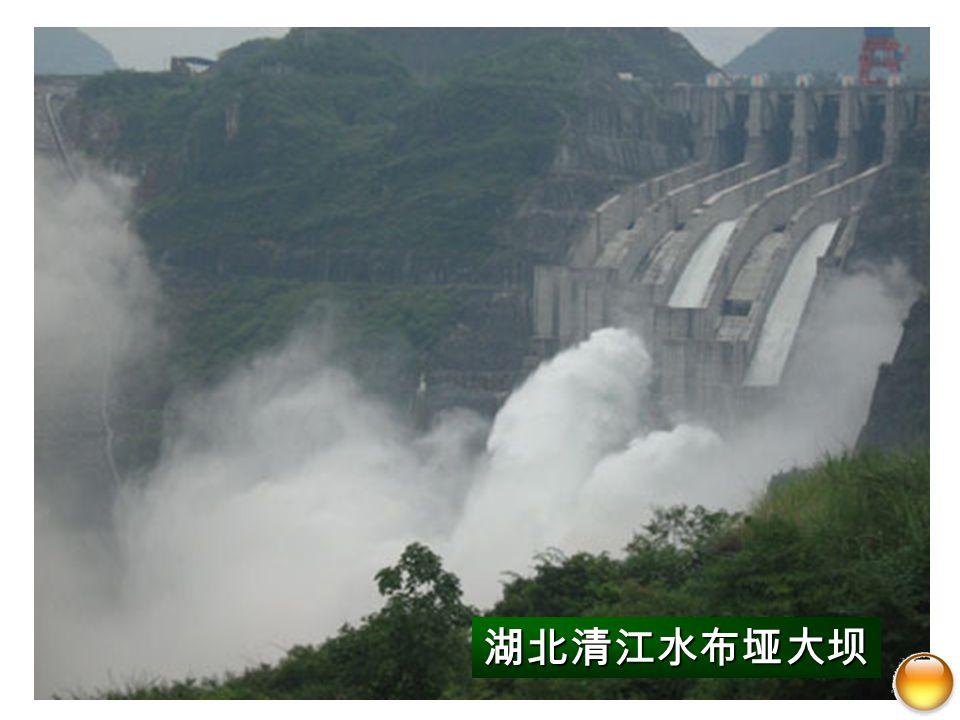 湖北清江水布垭大坝