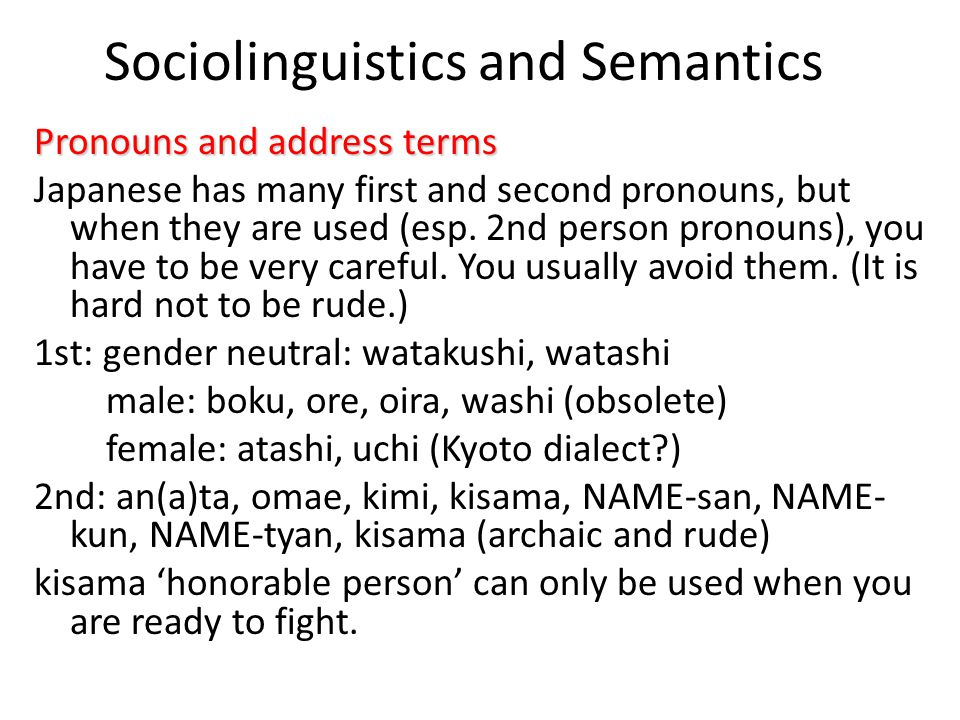 Sociolinguistics and Semantics Pronouns and address terms Japanese has many first and second pronouns, but when they are used (esp. 2nd person pronoun