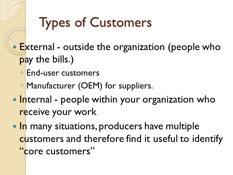 TQM's Customer Approach the customer defines quality. the customer is always right. the customer always comes first. the customer is king. quality begins and ends with the customer