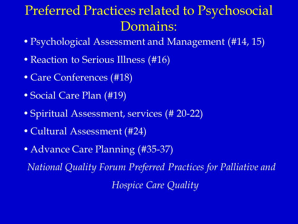 Seattle Decision-Making Tool Medical Indicators Patient Preferences Quality of Life Indicators Contextual Issues www.