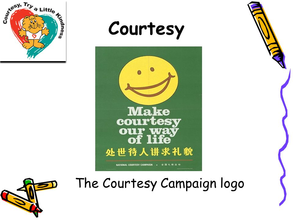 Courtesy The Courtesy Campaign logo