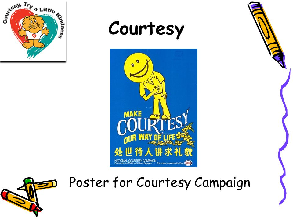 Courtesy Poster for Courtesy Campaign