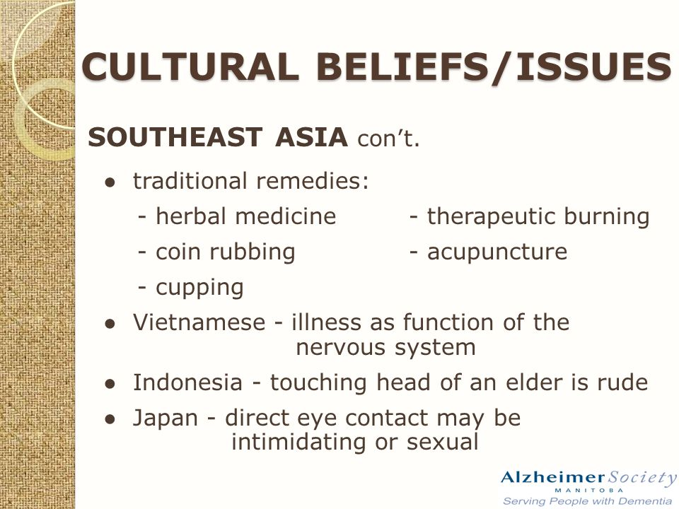 SOUTHEAST ASIA con't. ● traditional remedies: - herbal medicine- therapeutic burning - coin rubbing- acupuncture - cupping ● Vietnamese - illness as f