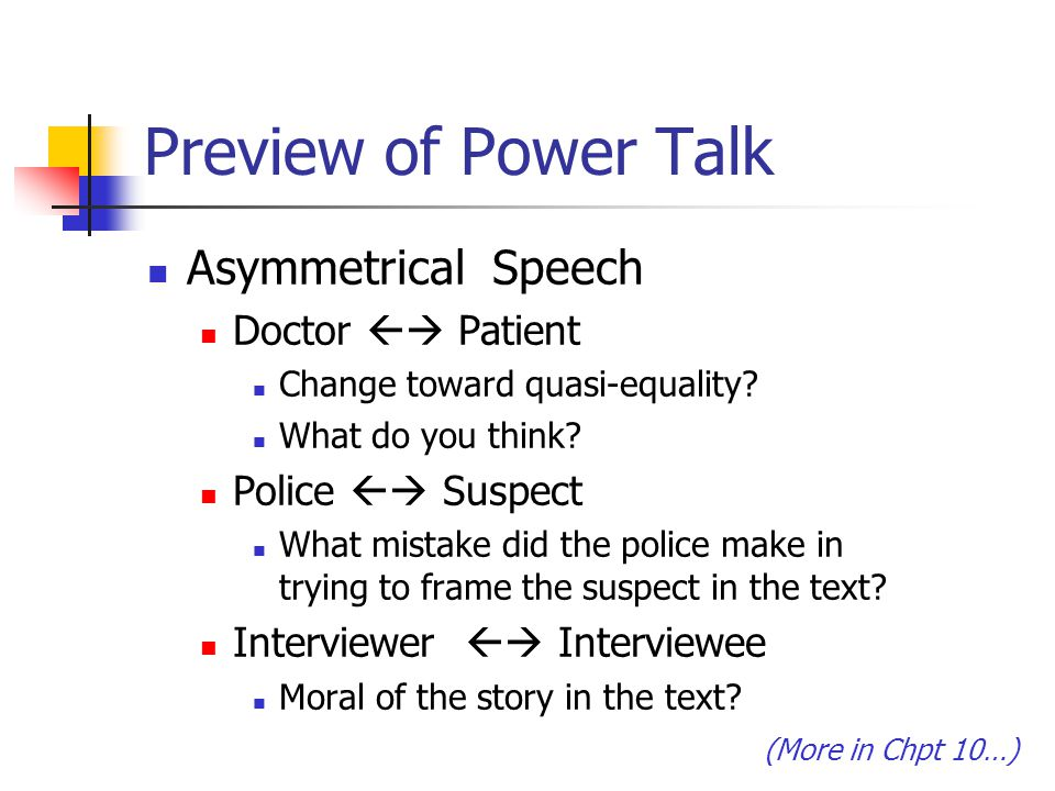 Preview of Power Talk Asymmetrical Speech Doctor  Patient Change toward quasi-equality.