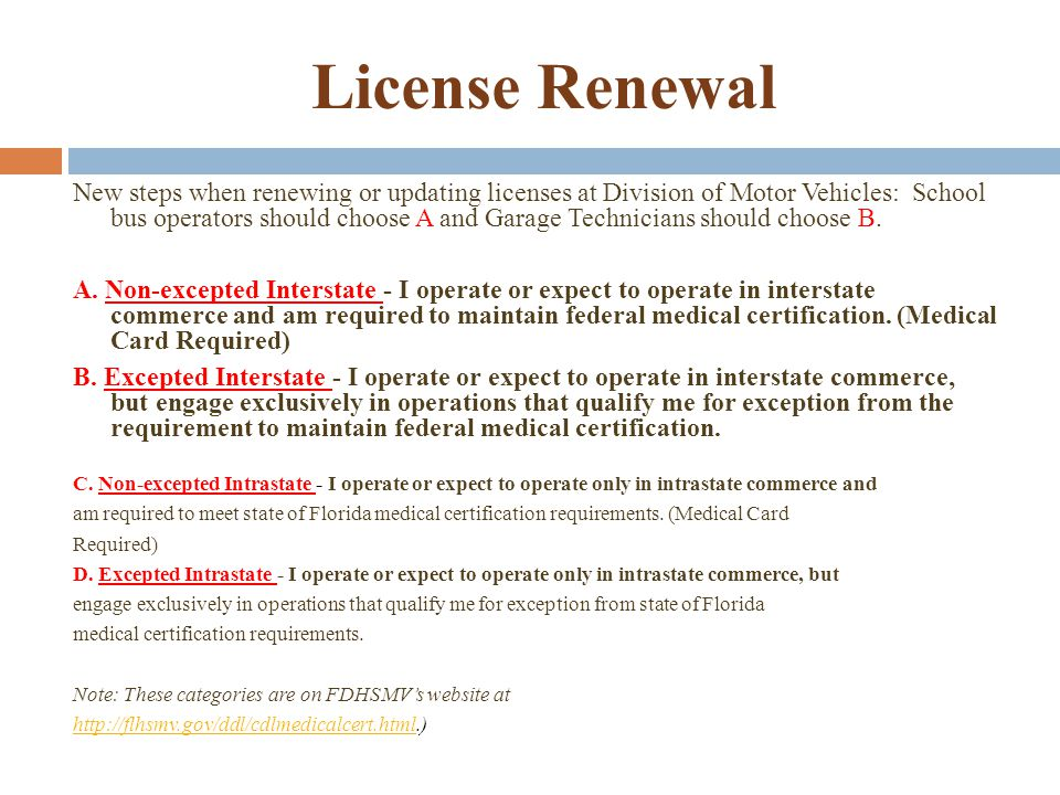 License Renewal New steps when renewing or updating licenses at Division of Motor Vehicles: School bus operators should choose A and Garage Technicians should choose B.