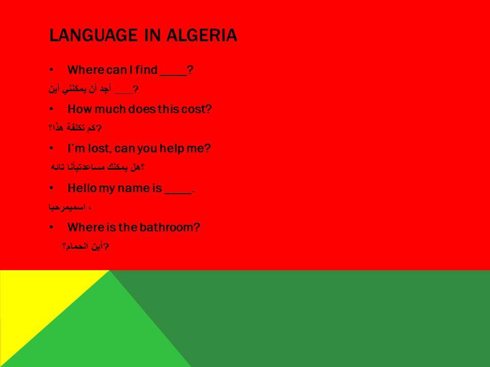 LANGUAGE IN ALGERIA Where can I find ____. أين يمكنني أن أجد ___.