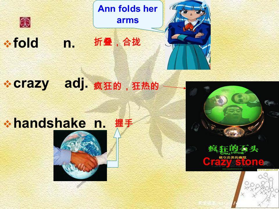Unit 21 Body Talk 陆甜乐 外国语学院 06 本 7 班 陆甜乐之作品 指导老师:邹长虹 唐旭光