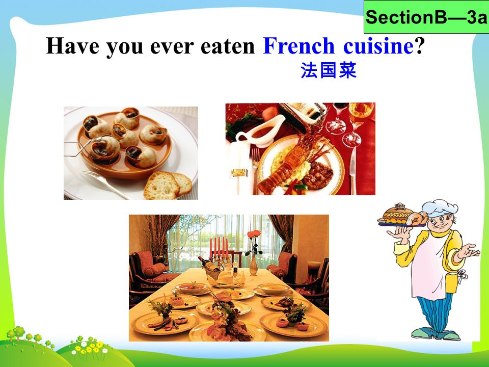 Have you ever eaten French cuisine? 法国菜 SectionB—3a