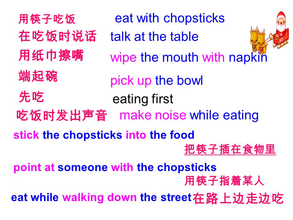 In Japan, you should not eat or drink while walking down the street. And it's polite to make noise while eating noodles. It shows that you like the fo