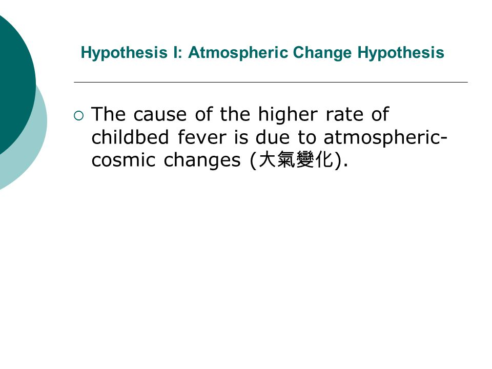 Activity 2:  Suggest a hypothesis to explain the above observation.