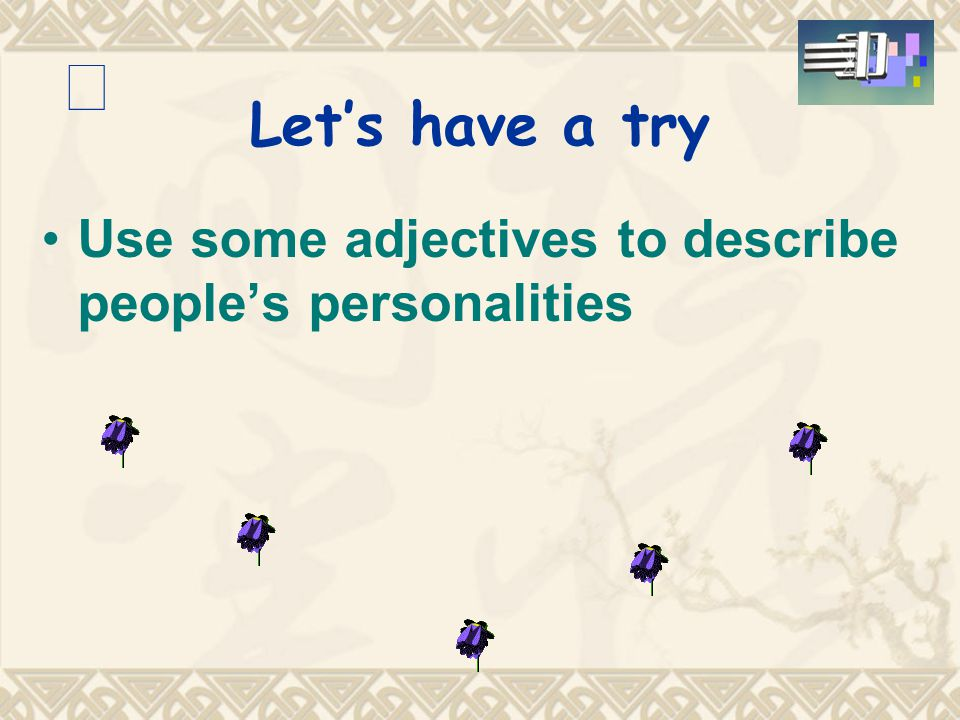Let's have a try Use some adjectives to describe people's personalities Ⅱ
