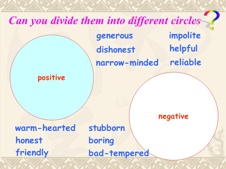 Can you divide them into different circles positive negative generous dishonest narrow-minded impolite helpful reliable warm-hearted honest friendly stubborn bad-tempered boring