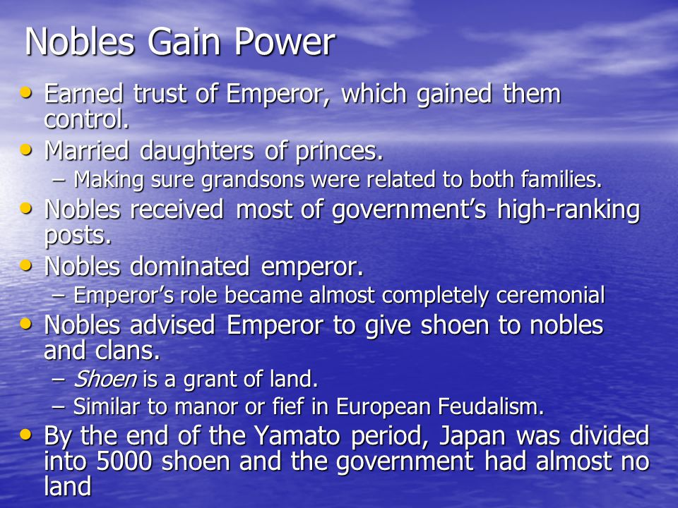 A Divine Emperor Prior to 400 AD clans ruled separate areas of Japan. Prior to 400 AD clans ruled separate areas of Japan. Yamato Clan produced the fi