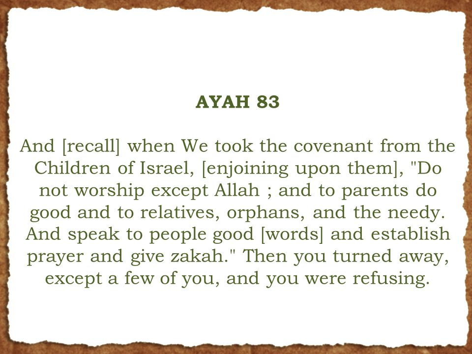Ayah 93 - Roots Sheen Raaw Baa – to drink; when you drink something, it becomes a part of you 1.