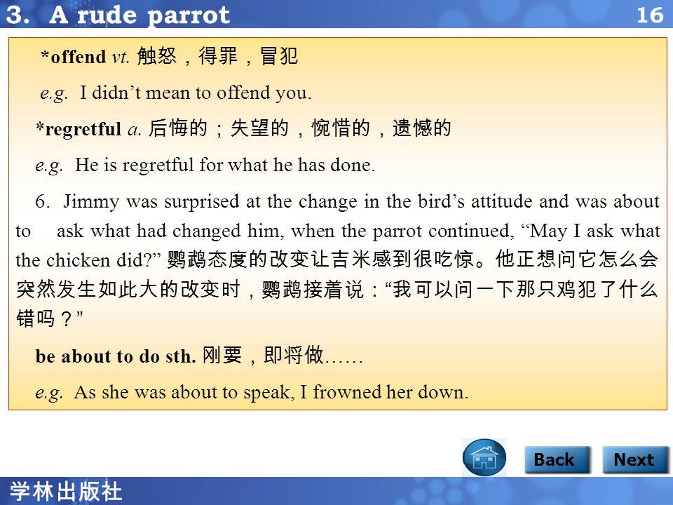学林出版社 15 3. A rude parrot BackNext Focus 1 3 4.