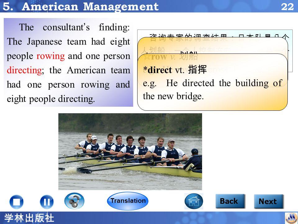 学林出版社 21 BackNext The American team was discouraged by the loss.