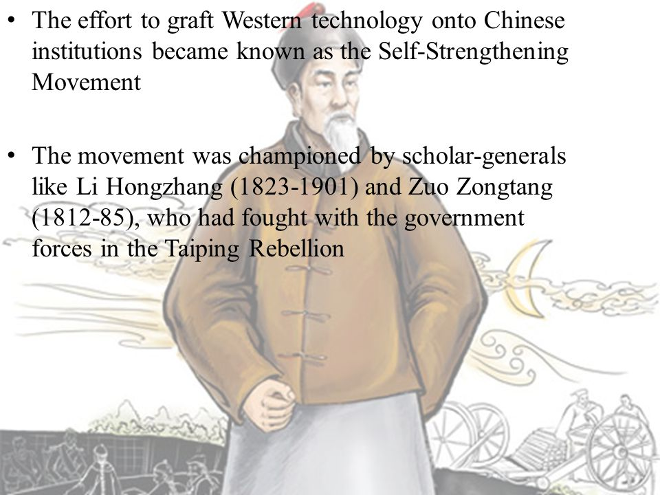 The effort to graft Western technology onto Chinese institutions became known as the Self-Strengthening Movement The movement was championed by schola