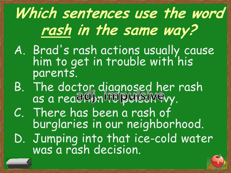 Which sentences use the word status in the same way.