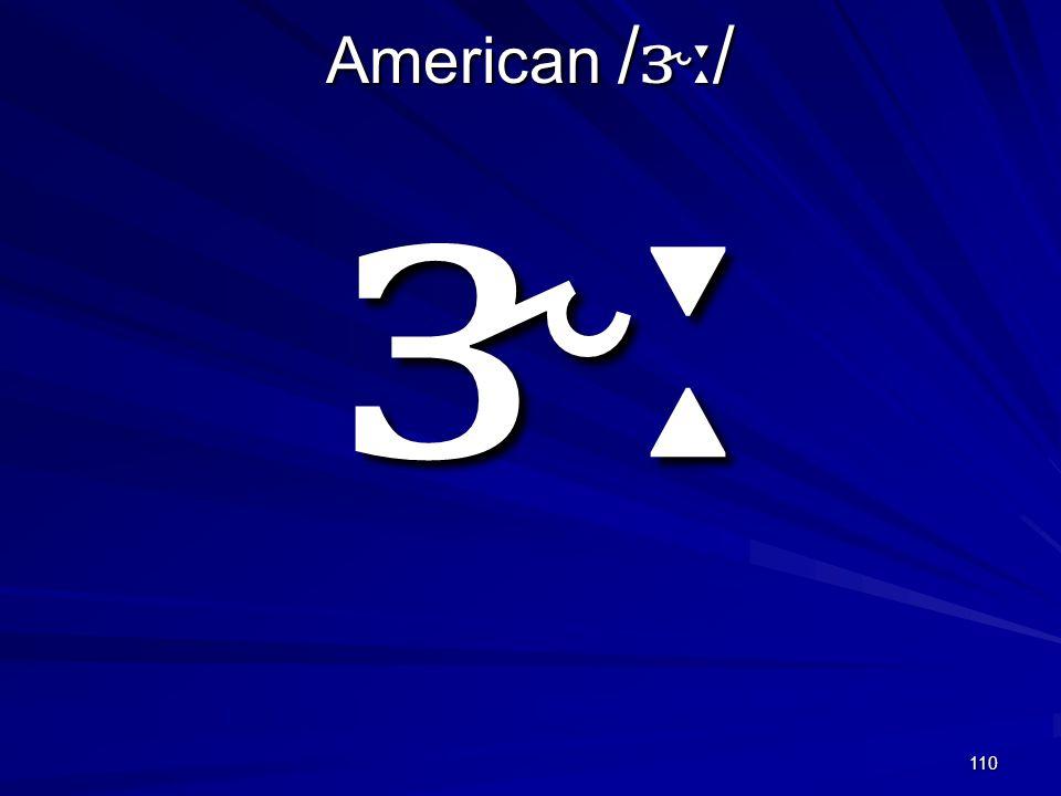110 American / ɝː / ɝː