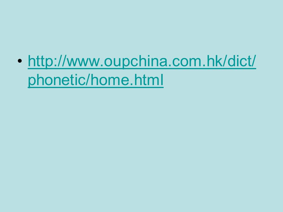 http://www.oupchina.com.hk/dict/ phonetic/home.htmlhttp://www.oupchina.com.hk/dict/ phonetic/home.html