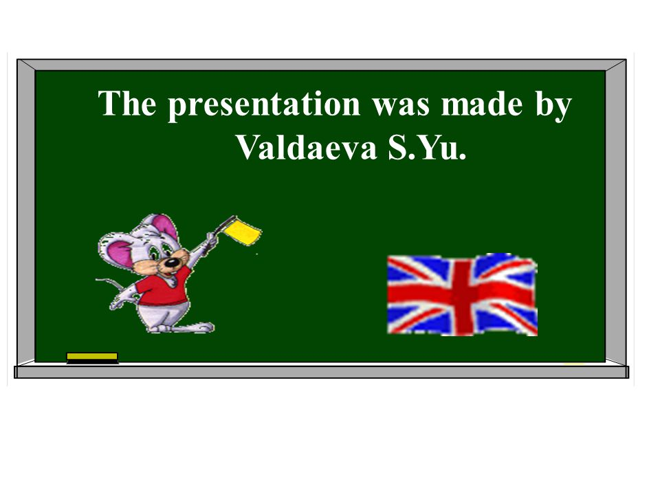 Put the days of the week in order : The presentation was made by Valdaeva S.Yu.