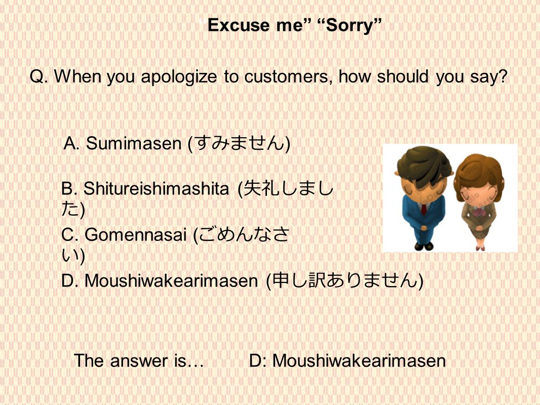 Q.When you apologize to customers, how should you say.