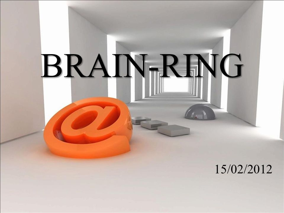 Game Who is cleverer? BRAIN-RING 15/02/2012