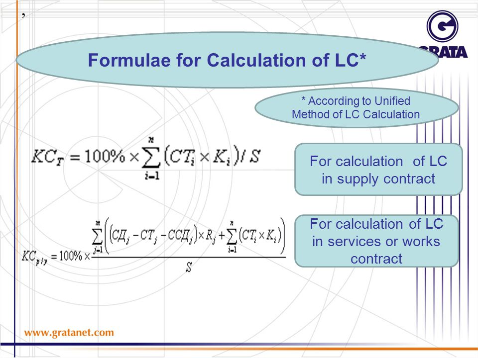 Formulae for Calculation of LC*, For calculation of LC in supply contract For calculation of LC in services or works contract * According to Unified Method of LC Calculation