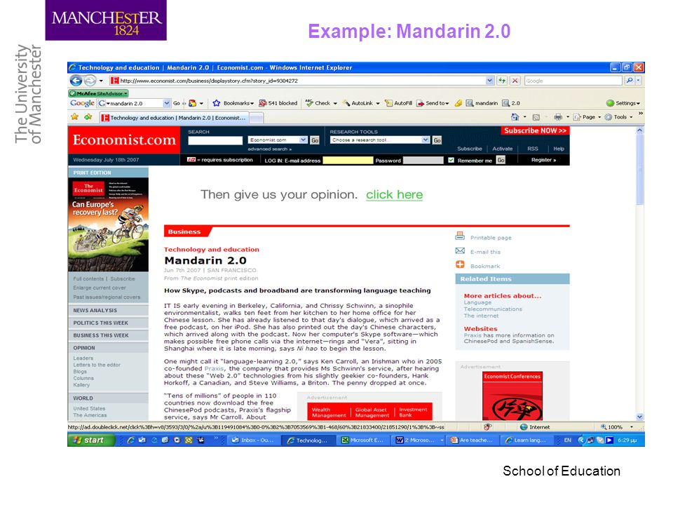 School of Education Example: Mandarin 2.0