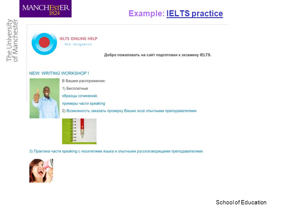 School of Education Example: IELTS practiceIELTS practice