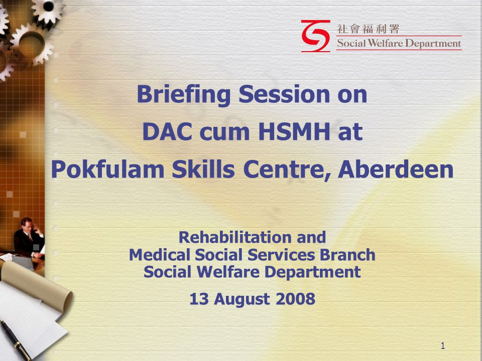 1 Briefing Session on DAC cum HSMH at Pokfulam Skills Centre, Aberdeen Rehabilitation and Medical Social Services Branch Social Welfare Department 13