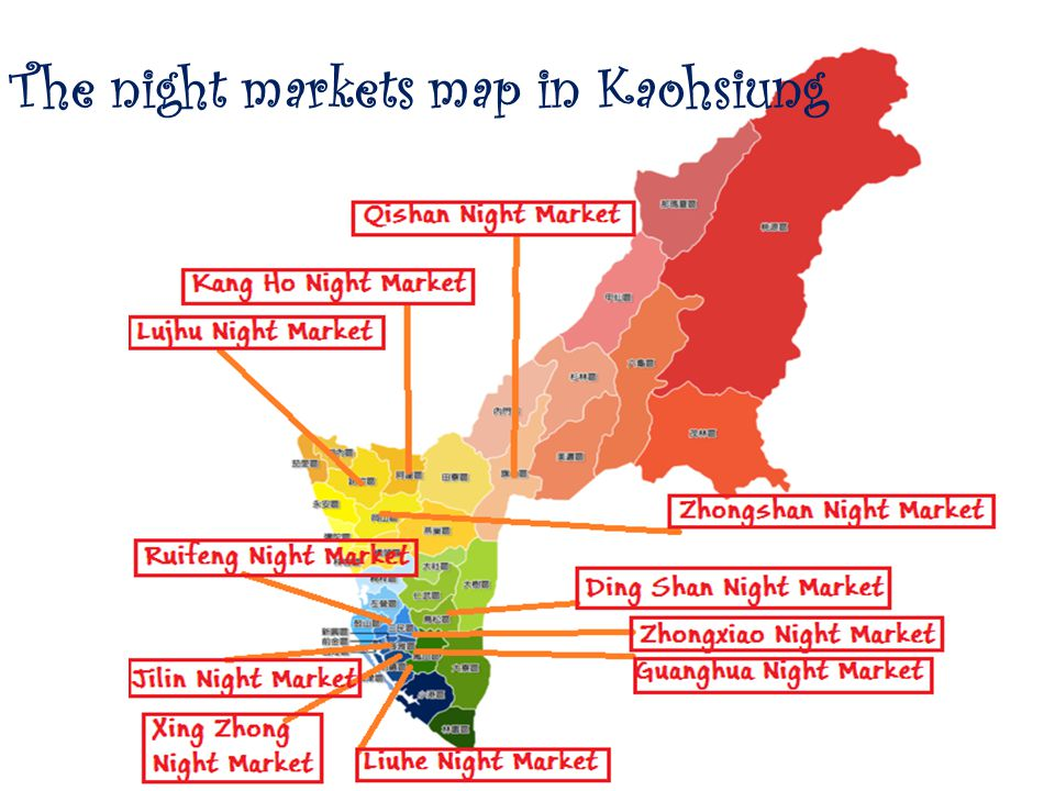 All about the night markets in Kaohsiung We have many night markets in Kaohsiung Taiwan.