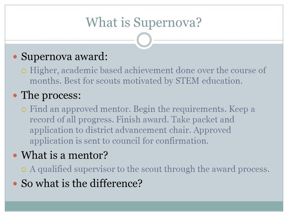 What is Supernova.